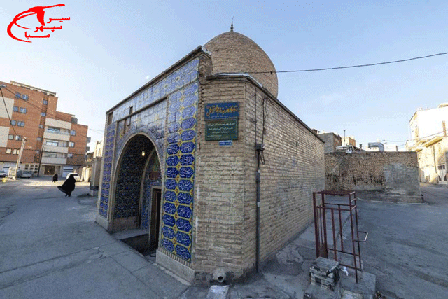 سقاخانه ارباب میرزا شهرکرد| سقاخانه حضرت ابوالفضل|