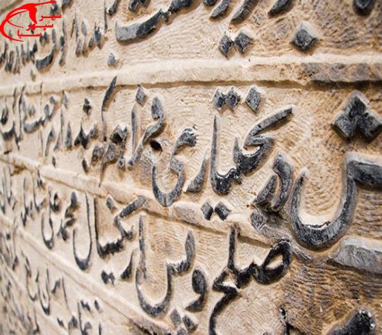 شهرستان فارسان در استان چهارمحال و بختیاری