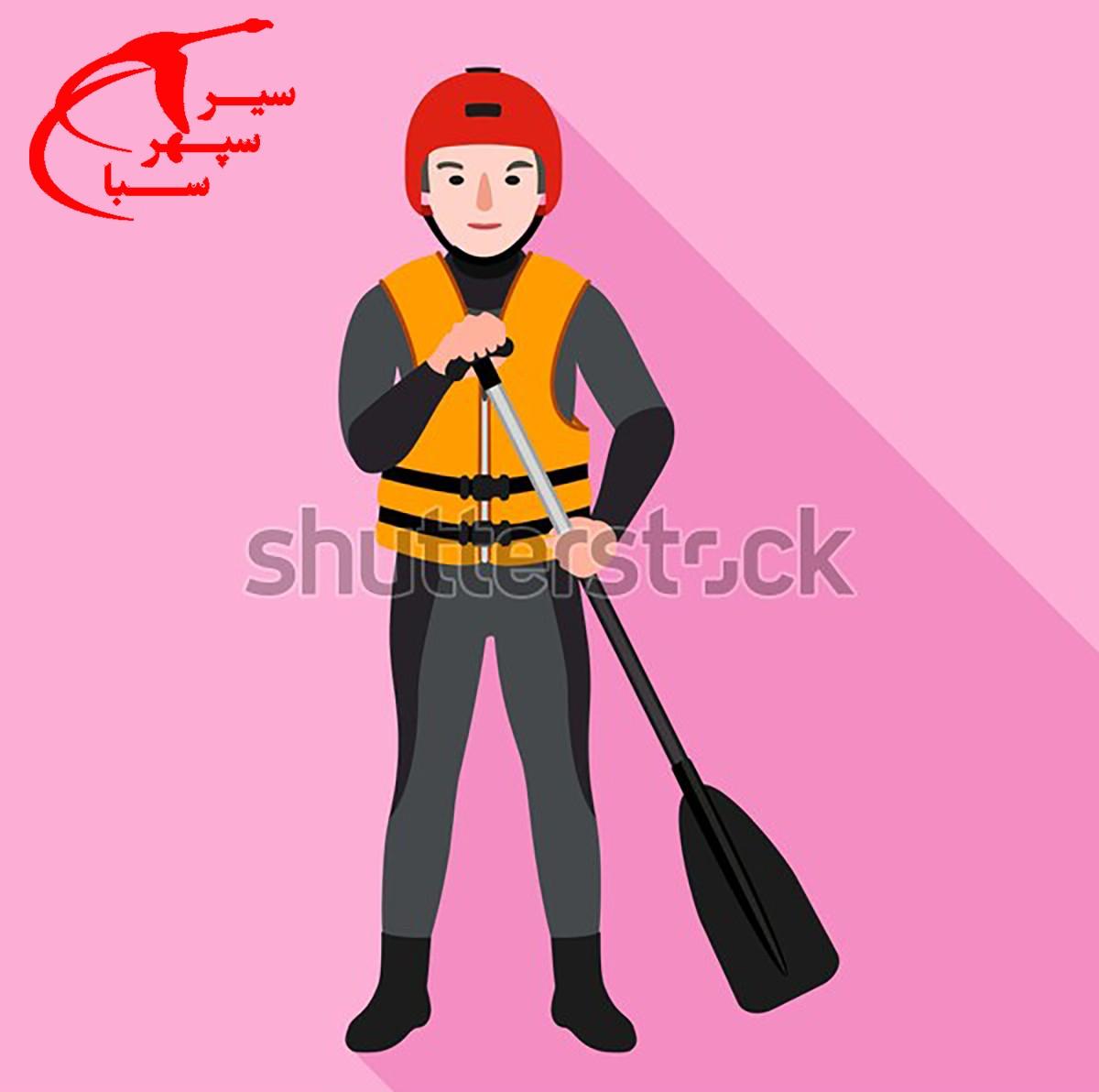 تجهیزات رفتینگ | کلاه ایمنی | پارو | لباس های شنا